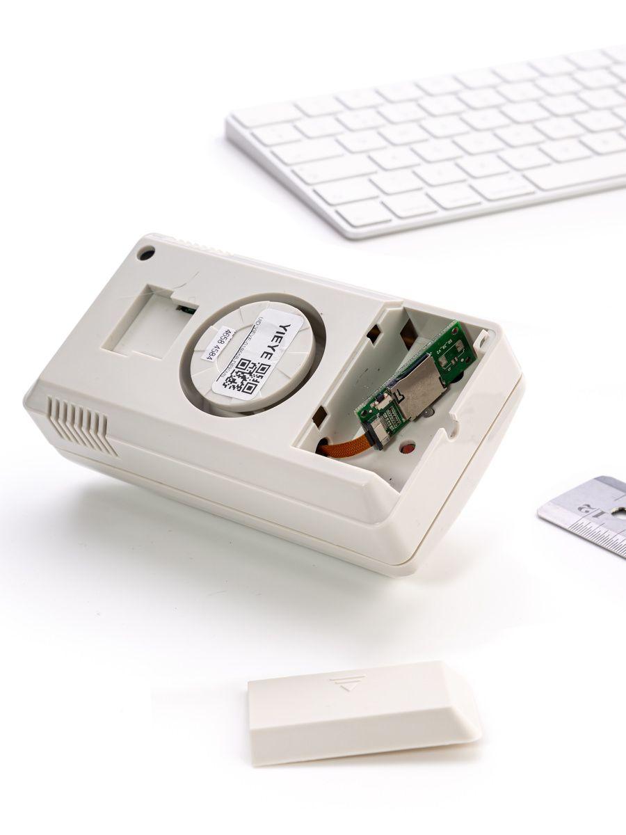 PIR Sensor Spy Camera